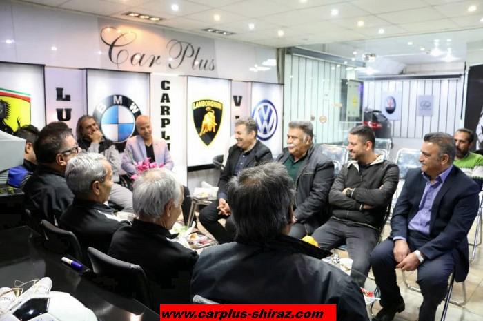 افتتاحیه مجموعه کار پلاس شیراز